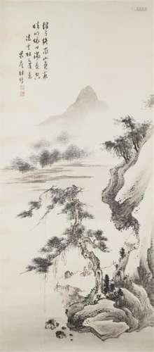 D'après LIN SHU / 林紓 (Chine, 1852 1924) \nRetraite…