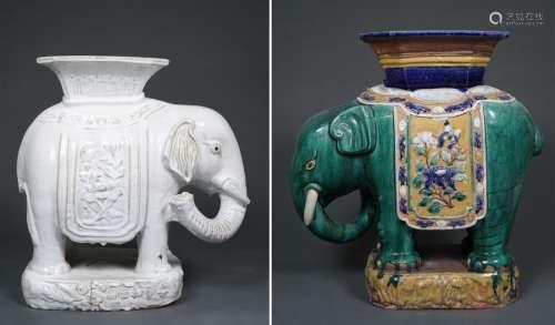 SELLETTE ELEPHANTIFORME / EN FORME D'ELEPHANT EN G…