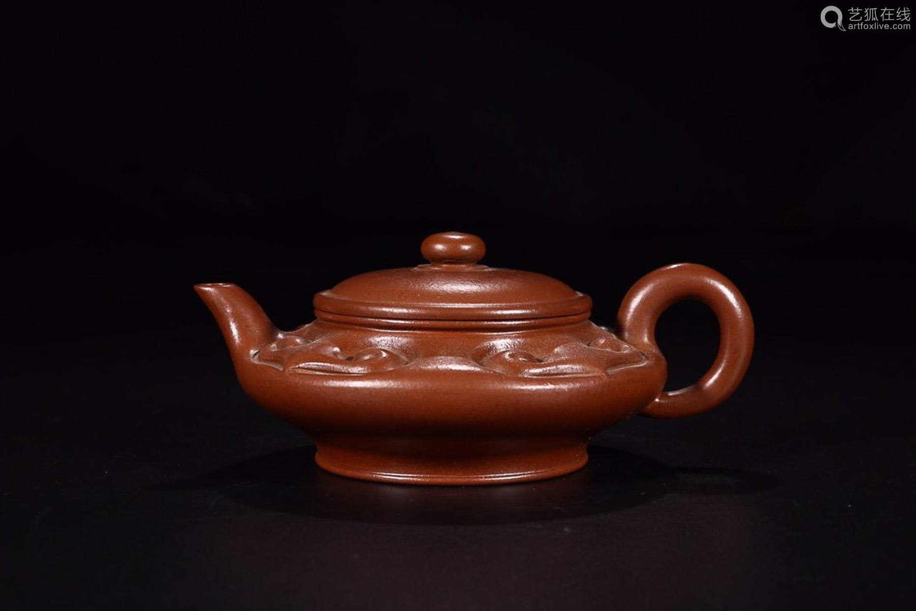 RUYI ZISHA TEAPOT WITH MARK