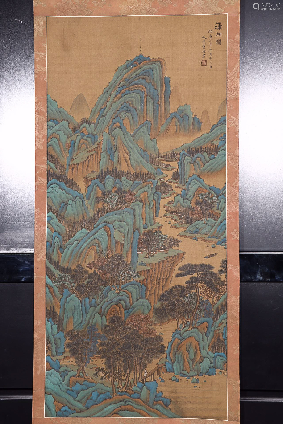 DONG'YUAN MARK XIAO'XIANG'TU SILK SCROLL