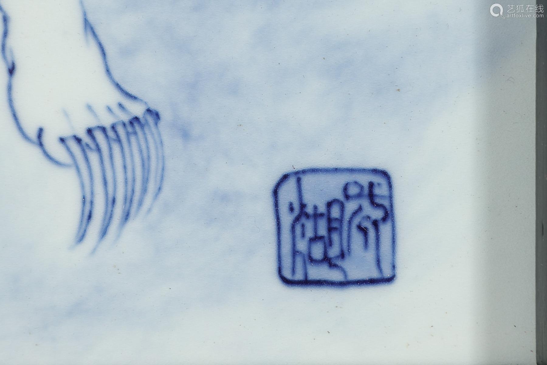 BLUE WHITE PORCELAIN PLATE BY WANG'BU