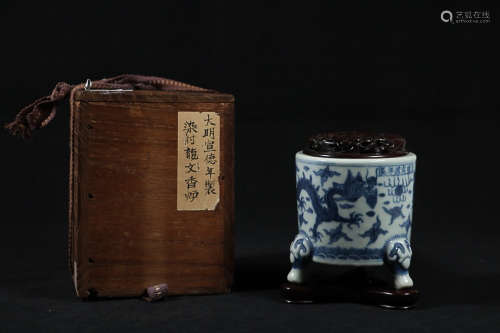 BLUE WHITE TRIPOD CENSER