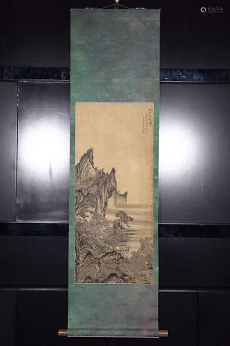 SILK SCROLL BY LI'SIXUN