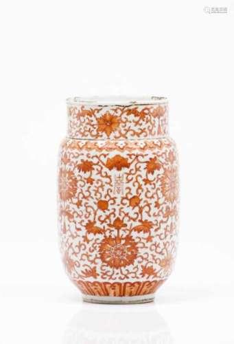 A potChinese porcelainIron oxide and gilt decoration of floral motifs, peaches, bats, swastikas