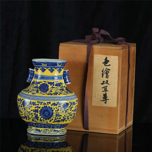 A Chinese Yellow Ground Blue and White Porcelain Vase