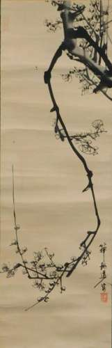Japanese Nature Hanging Wall Scroll Painting