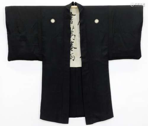 Meiji Period Men's Five Crested Haori Jacket