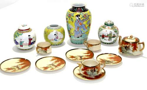 Group of Oriental wares comprising a large vase, three globular vases, two with covers and a part