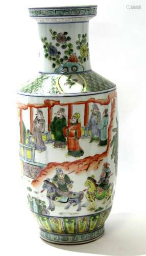 Large Chinese porcelain Rouleau type vase decorated in a famille vert palette with Chinese figures