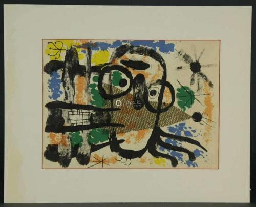 Joan Miro. 5 Lithos from Derriere le Miroir 151-2.