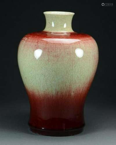 Langyao Porcelain Meiping Vase