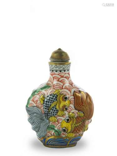 Famille Rose Goldfish Snuff Bottle, Early 20th Century