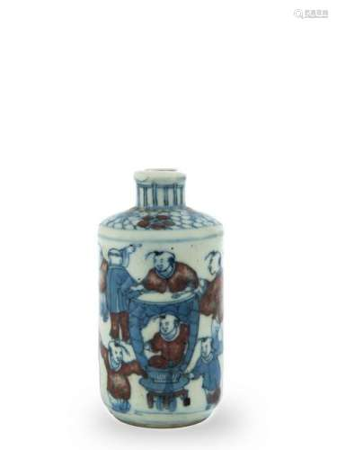 Chinese Blue & Red Underglaze Snuff Bottle,19th Century