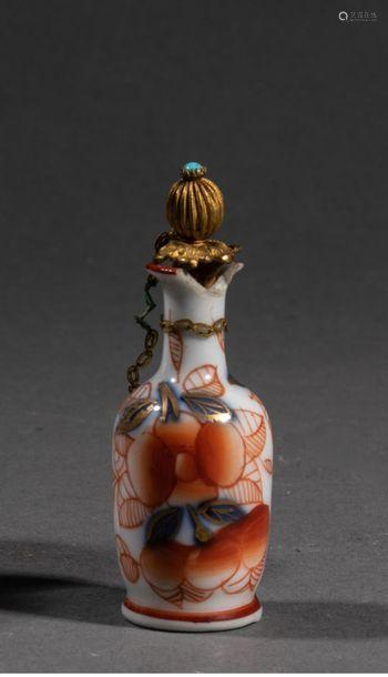 JAPON, XIXème siècle, porcelaine Imari .Une boutei…