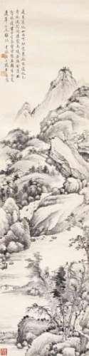 LOU, XINHU1881 Zhejiang - 1950. Mountain and river landscape. China. 1930s/40s. Ink [...]