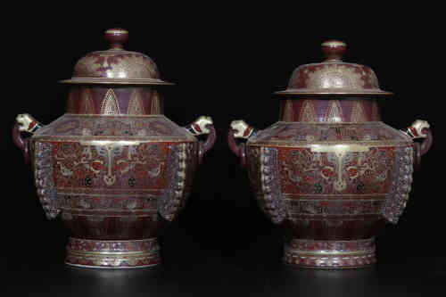 A Pair of Chinese Brown Glazed Porcelain Jars with Covers