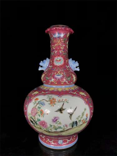 A Chinese Red Ground Famille-Rose Porcelain Vase