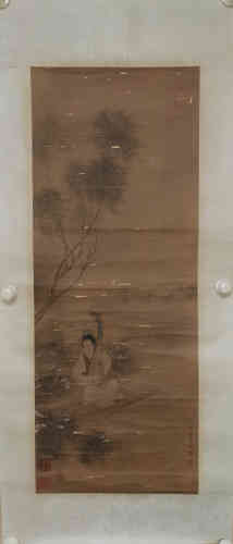 A Chinese Painting, LengMei Mark