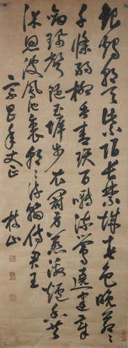 Zhishan's calligraphy painting