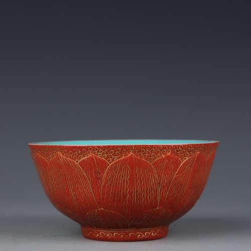 A Yongzheng gold bowl with coral red lotus petal pattern