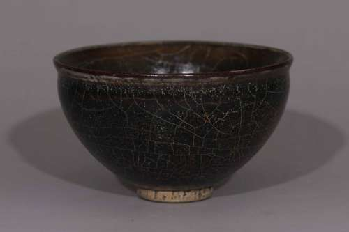 A Chinese Jian-Type Black Glazed Porcelain Cup
