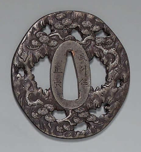 Set of 3 Tsuba in openwork iron with geometric pat…