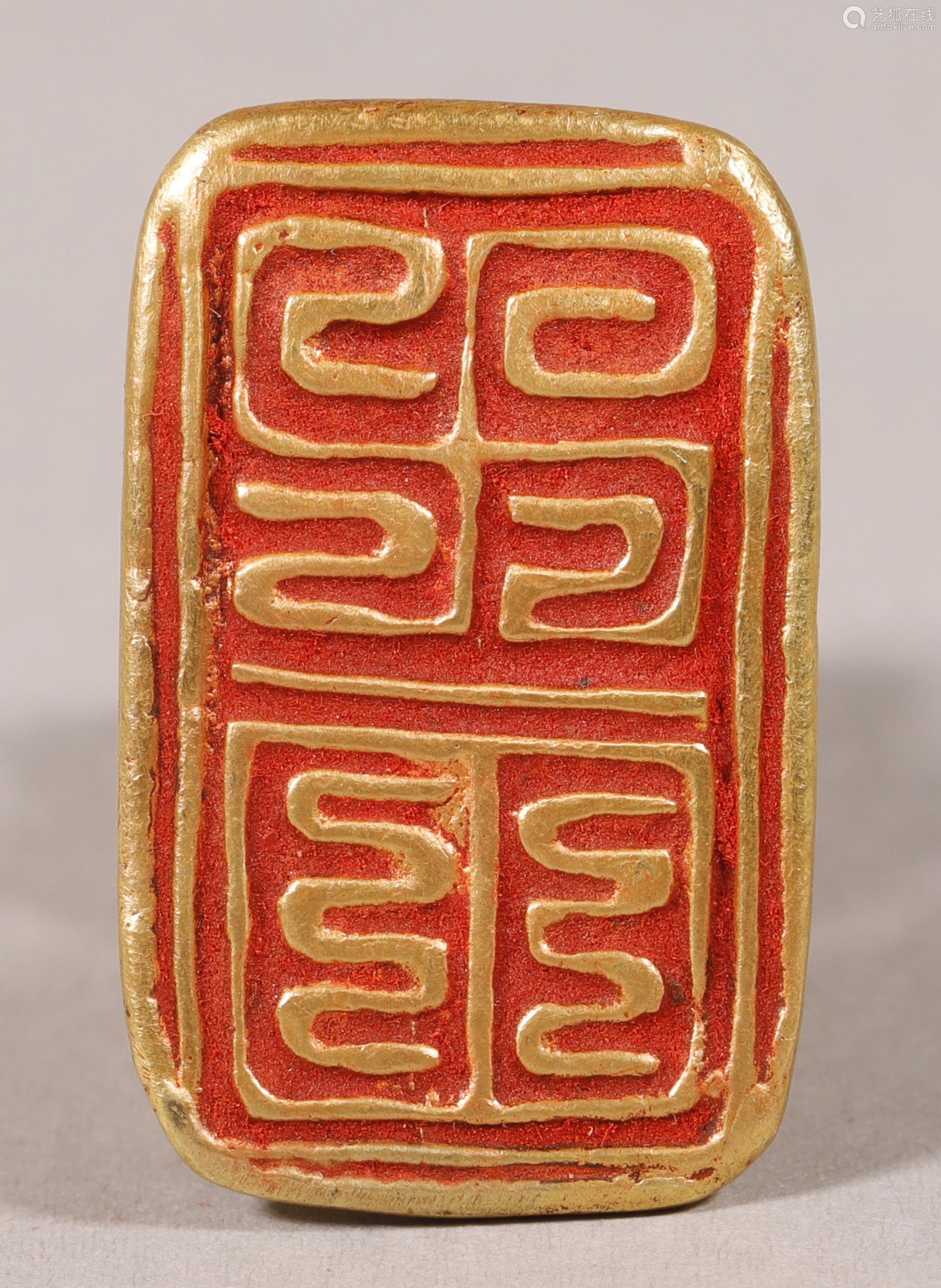 元代 铜鎏金兽钮印