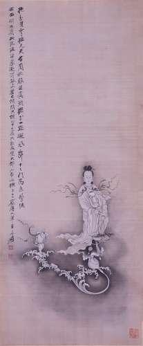 A Painting of Avalokitesvara , Zhang Daqian mark