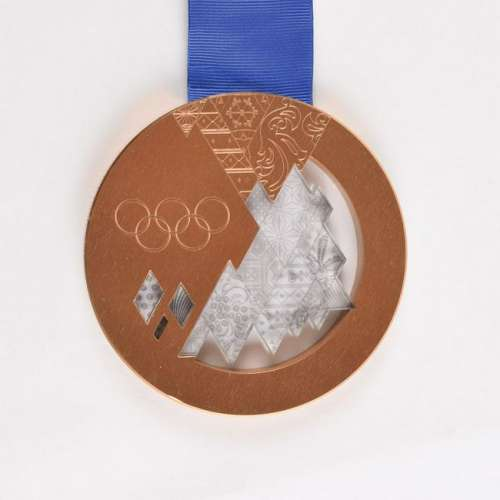 Sochi 2014 Winter Olympics Bronze Winner's Medal