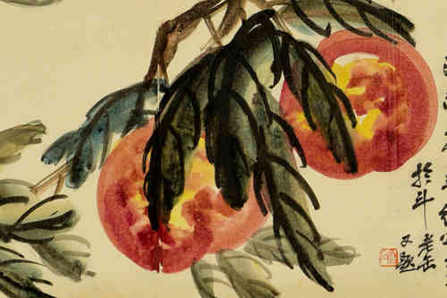 A Chinese Painting of Peaches, Wu Changshou Mark