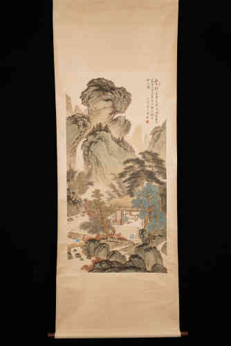 A Chinese Landscape Painting, Puru Mark