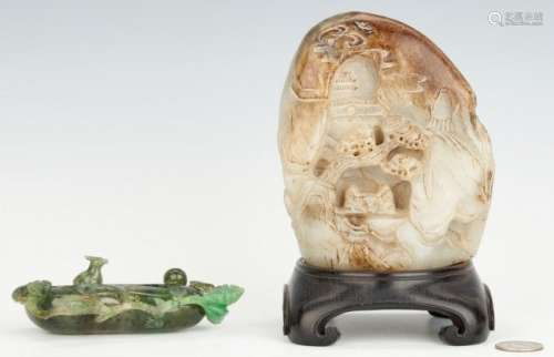 Chinese Jade Boulder Carving and Brush Pot