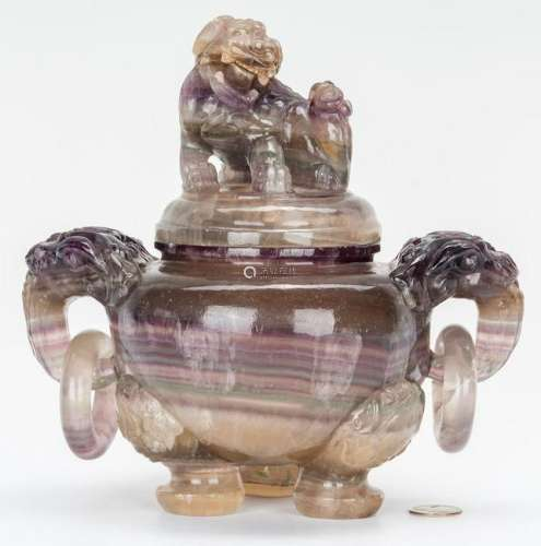 Carved Chinese Agate Censer w/ Foo Dog Finial