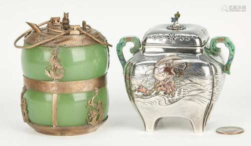 2 Tea Items: Liberty of London Mixed Metal & Chinese Te