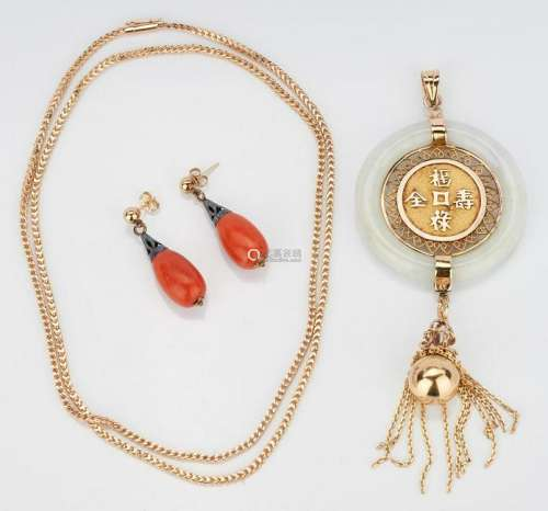 18K jade pendant & chain with 14K coral earrings