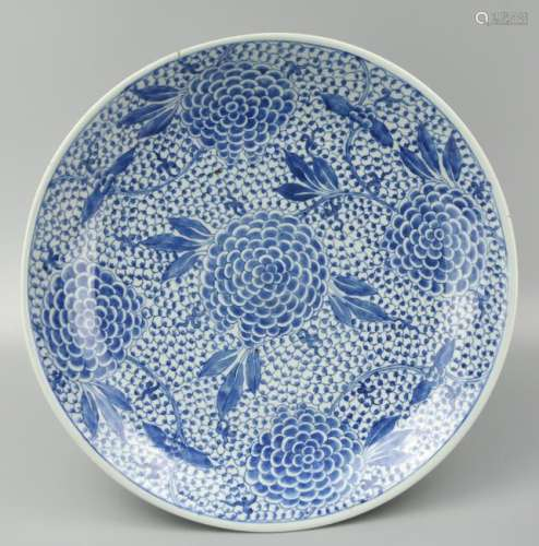 Chinese B & W Floral Charger