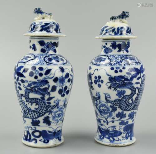 Pair of Chinese B&W Dragon Vases &Cover, Guangxu P