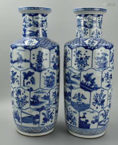 Pair of Tall Chinese Blue & White Vases, 20th C.
