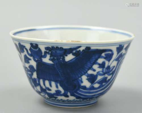 Chinese B & W Phoenix Bowl w/ Chenghua Mark