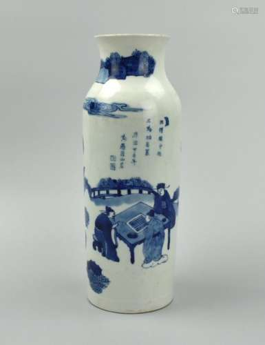 Chinese Blue & White Vase w/ Game Players,20th C.