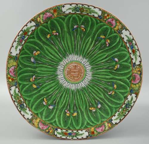 Chinese Cantonese Export Cabbage Charger, 19th C.