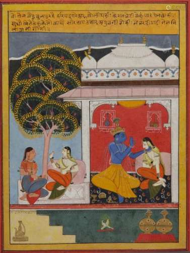 AN INDIAN MINIATURE DEPICTING A PASSAGE