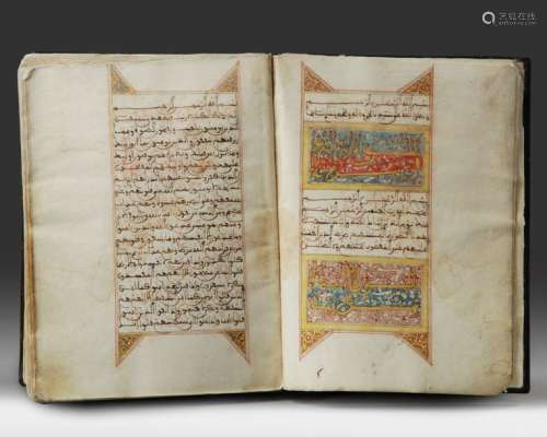 A MORROCAN LEATHER BOUND QURAN