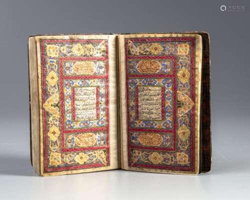 An Ottoman lacquered Quran