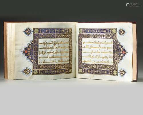 AN OTTOMAN BOOK WITH ISLAMIC CALLIGRAPY