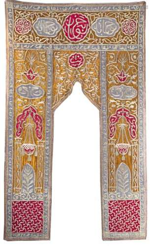 AN OTTOMAN MIHRAB BROCADE DOOR DECORATION