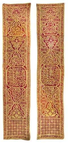 TWO OTTOMAN EMBROIDERED HANGING PANELS