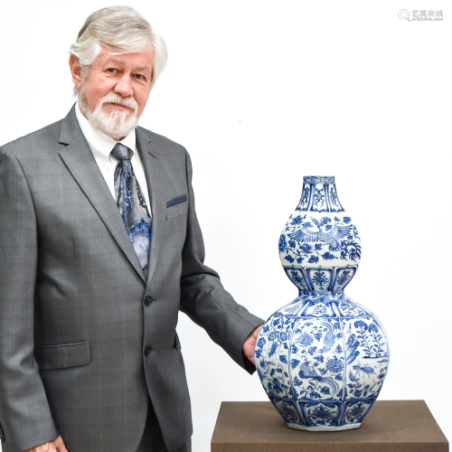 YUAN BLUE & WHITE PHOENIX OCTAGONAL DOU…