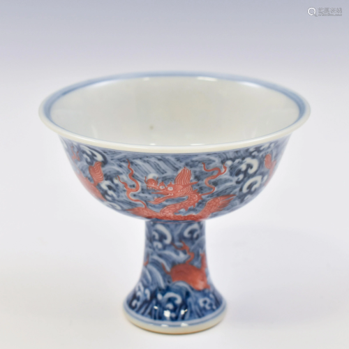 XUANDE BLUE & RED DRAGON HIGH BOWL