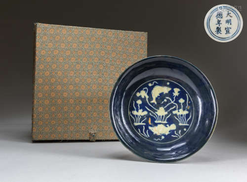 REPAIRED 13th Chinese Antique Blue Glazed Porcelain (1426-1435)